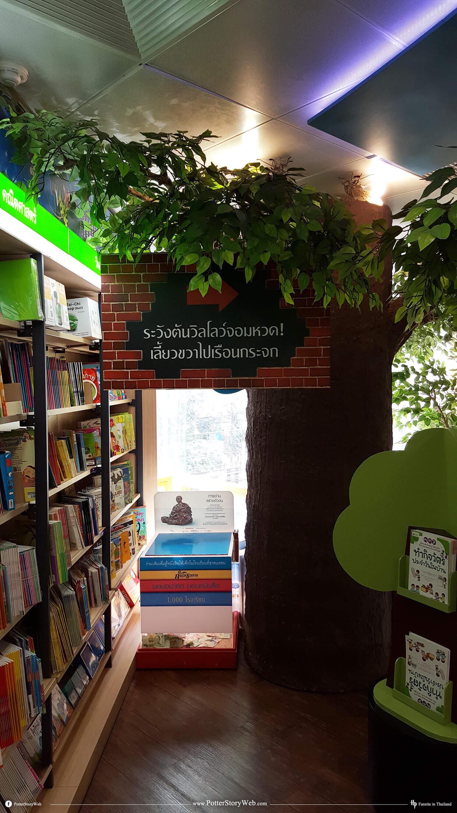 ภาพงานเปิดตัวหนังสือ