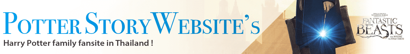Potter Story Web's : แฮร์รี่ พอตเตอร์ & สัตว์มหัศจรรย์และถิ่นที่อยู่ !