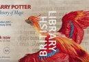 The British Library เตรียมจัดนิทรรศการ ประวัติศาสตร์เวทมนตร์ !