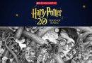 ปกใหม่!! Harry Potter 'ฉลองครบรอบ 20ปี' วาดโดย Brian Selznick จำหน่าย กรกฎาคมนี้ !!