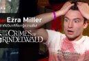 """สปอย! """"Ezra Miller"""" เล่าถึงวินาทีที่เขารู้ความลับ ว่าต้องรับบทเป็น..?"""