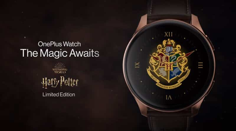 สมาร์ทวอทช์ OnePlus Watch Harry Potter Edition เปิดตัวแล้ว !!